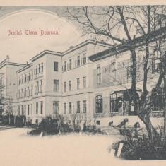 BUCURESTI, AZILUL ELENA DOAMNA, CLASICA - Carte Postala Muntenia pana la 1904, Necirculata, Printata