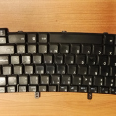 Tastatura Laptop Acer Travel Mate 4520