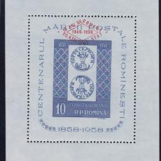 ROMANIA 1959 LP 472, 10 ANI COMERT FILATELIC DE STAT SUPRAT.HARTIE AZURATA MNH - Timbre Romania, Nestampilat