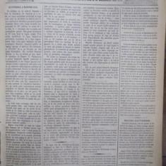 Ziarul Presa, Vineri 14 Martie 1875