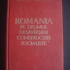 N. CEAUSESCU - ROMANIA PE DRUMUL DESAVARSIRII CONSTRUCTIEI SOCIALISTE vol. 1 - Carte Politica