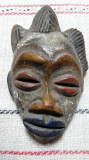 ARTA AFRICANA VECHE - MASCA CERAMICA  - PATINA ORIGINALA - PIESA DE COLECTIE