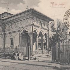 BUCURESTI, CAPELA GRECEASCA, CLASICA, TCV, CIRCULATA 1902 - Carte Postala Muntenia pana la 1904, Printata