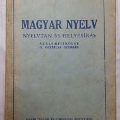 LIMBA MAGHIARA PENTRU CLASA a II a - 1955 - GRAMATICA SI ORTOGRAFIE ELEMENTARA - Carte Epoca de aur