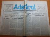 Ziarul adevarul 30 august 1990- 50 de ani da la dictatul de la viena