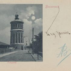 BUCURESTI, FOISORUL, FOISORUL DE FOC, CLASICA, CIRC. 1900, ED. ADOLF MAIER - Carte Postala Muntenia pana la 1904, Circulata, Printata