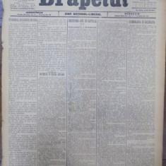 Ziarul Drapelul, Ziar National Liberal, Anul II, Nr. 368