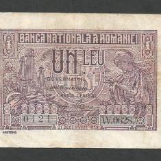 ROMANIA 1 LEU 1938 [2] 21 decembrie - Bancnota romaneasca