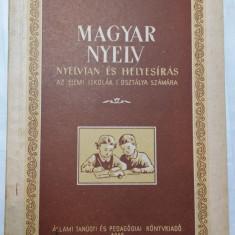 LIMBA MAGHIARA PENTRU CLASA a I a - 1956 - GRAMATICA SI ORTOGRAFIE ELEMENTARA - Carte Epoca de aur