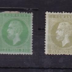 ROMANIA 1872, CAROL I PARIS VAL. 1 1/2 BANI SI 3 BANI, SARNIERA - Timbre Romania, Nestampilat