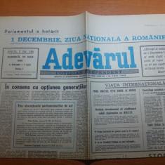 ziarul adevarul 29 iulie 1990-interviu cu primarul bucurestiului,stefan ciurel