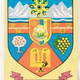 Bnk cp Jud Valcea - stema - necirculata - marca fixa - Carte Postala Oltenia dupa 1918, Printata