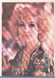 Bnk cp Corina Chiriac - carte postala necirculata, Printata