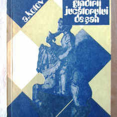 """""""DIN TAINELE GINDIRII (GANDIRII) JUCATORULUI DE SAH"""", A. Kotov, 1979. Carte noua, Alta editura"""