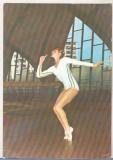 Bnk cp Nadia Comaneci - carte postala necirculata, Printata