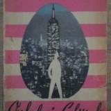 Oul Lui Columb - Eduard Jurist, 386910 - Roman, Anul publicarii: 1963