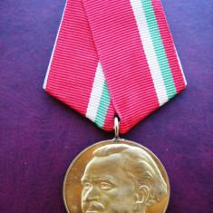 Medalia Centenarul Gheorghi Dimitrov - Bulgaria 1982 - Decoratie