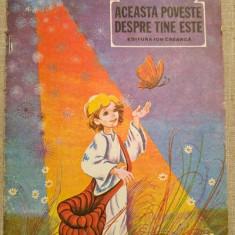 ACEASTA POVESTE DESPRE TINE ESTE - IULIANA PETRIAN, carte pentru copii, 1985 - Carte de povesti