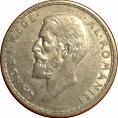 1 leu 1910 22 - Moneda Romania