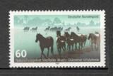 Germania.1987 Natura si protejarea mediului  SG.577, Nestampilat
