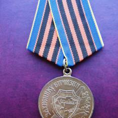Medalia Aparator al Patriei - Ucraina - Decoratie