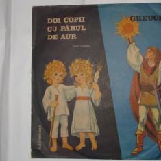 Disc vinil - Doi copii cu parul de aur / Greuceanu - Muzica pentru copii