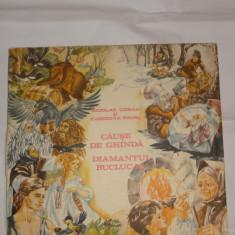 Disc vinil - Cause de ghinda / Diamantul buclucas - Muzica pentru copii