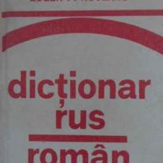 Dictionar Rus Roman - Eugen P. Noveanu, 386921