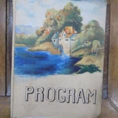 Programul serbarii scolare Chisinau 5 Iunie 1838