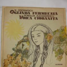 Disc vinil - Oglinda fermecata / Voica ciobanita - Muzica pentru copii