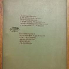 Catalog scule si dispozitive mentenanta tractoare  / C55P
