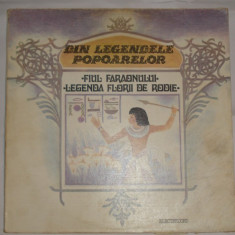 Disc vinil - Fiul faraonului /Legenda florii de rodie - Muzica pentru copii