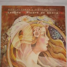 Disc vinil - Lebada / Floare de soare - Muzica pentru copii