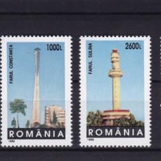 ROMANIA 1998, LP 1474, FARURI SERIE MNH - Timbre Romania, Nestampilat