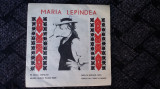MARIA LEPINDEA , VINIL FARA ZGARIETURI .