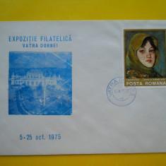 HOPCT PLIC 1221 EXPOZITIA FILATELICA VATRA DORNEI -JUD SUCEAVA 1975