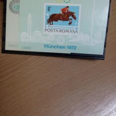 Colite Preolimpiada Munchen 1972 - Timbre Romania, Nestampilat