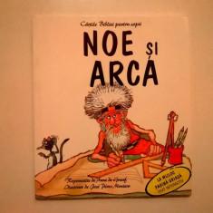 Noe si Arca {Cartile Bibliei pentru copii}