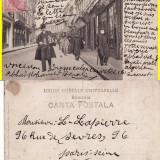 Bucuresti -Calea Victoriei - clasica