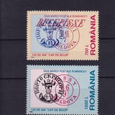 ROMANIA 1998, LP 1460, ZIUA MARCII POSTALE ROMANESTI SERIE MNH - Timbre Romania, Nestampilat