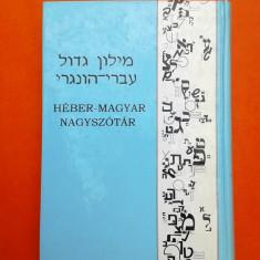 DICTIONAR EBRAIC-MAGHIAR Heber-Magyar Nagyszotar 35000 de cuvinte - Curs Limba Maghiara