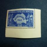 Romania, 1948 Recensamantul MNH - Timbre Romania, Nestampilat