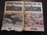 SHOGUN * 2 vol. - James Clavell - Editura Univers, 1988, 683 + 667 p., Alta editura