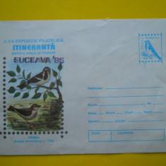 HOPCT PLIC 1328 VRABIA [PASSER DOMETICUS] EXPO FILAT SUCEAVA 1995