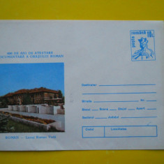 HOPCT PLIC 1350  ROMAN-LICEUL ROMAN VODA -JUD NEAMT /600 ANI ATESTARE ORAS