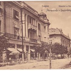 #1967- Romania, Lugoj, c.p. necirc. 1916: Imagine partiala strada Szende - Carte Postala Banat 1904-1918, Necirculata, Fotografie