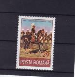 ROMANIA 1993 , LP 1322 , 100 ANI JANDARMERIA RURALA  MNH, Nestampilat