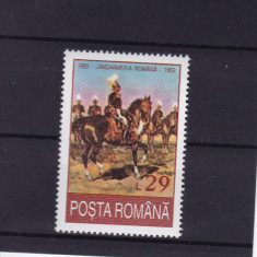 ROMANIA 1993, LP 1322, 100 ANI JANDARMERIA RURALA MNH - Timbru Romania dupa 1900, Nestampilat