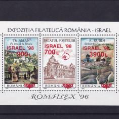 ROMANIA 1998 LP 1452 EX. FIL. ROM-ISRAEL ROMFILEX BL DANTELAT SUPRATIPAR MNH - Timbre Romania, Nestampilat