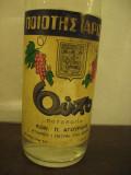 ouzo, extra fine, notonoita, GRECIA,